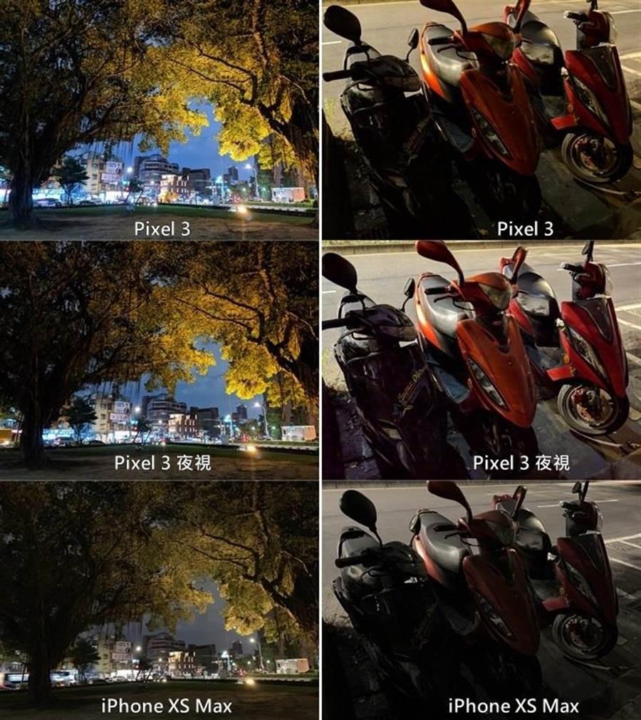 Google Pixel 3相機未開啟夜視(上)、開啟夜視後(中),以及iPhone XS Max(下)實拍對比。(圖/黃慧雯攝)
