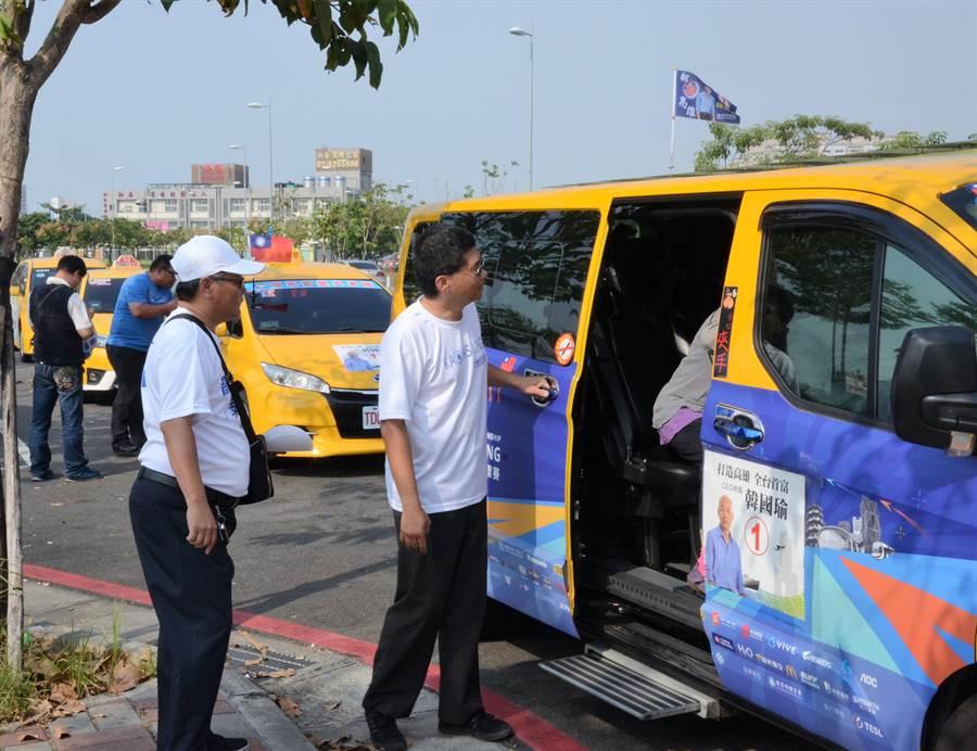 計程車義勇軍14日在捷運南岡山站接駁民眾到挺韓國瑜的會場。(林瑞益攝)
