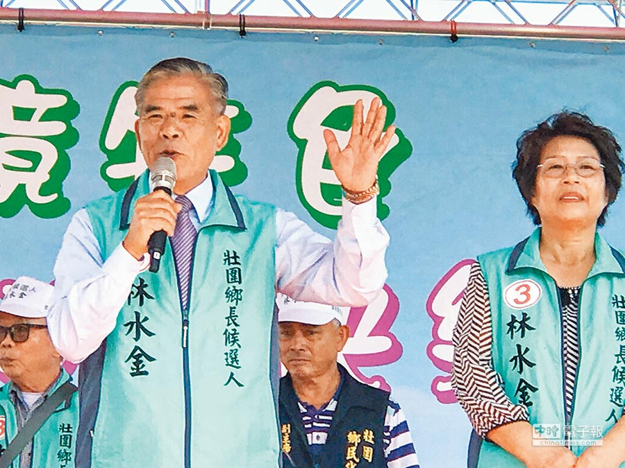 累積逾30年政治經驗的林水金(左),從宜蘭縣議員轉換跑道,代表民進黨參選壯圍鄉長。(林水金提供)