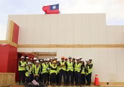 挑戰沙漠氣候!中東盃智能綠建築賽 交大隊躍升國際15強