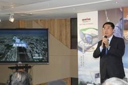 台南》參加在地企業影片發表 黃偉哲批有人不在台南還唱衰台南很可悲