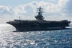 美軍雙航母打擊群 集結大陸以南海域舉行軍演