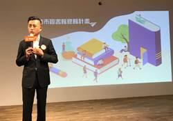 新竹》林智堅發表文化局原址重建總圖書館計畫