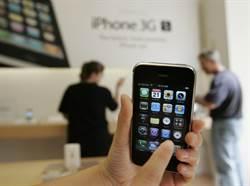 天價新機救不了蘋果?史上最賺錢iPhone是這支