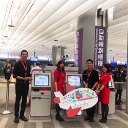 出國旅遊更便利 低成本航空AirAsia提供預辦登機服務