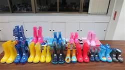 最貴也不安全!日本近千元兒童雨鞋塑化劑超標378倍