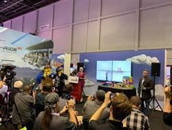 智崴新型飛行劇院飛入樂高樂園 明年美國佛州亮相