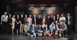 金馬主席李安看VR電影《5 x 1》 期待未來電影發展
