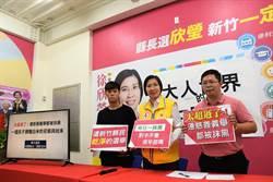 送白米被質疑賄選 徐欣瑩:有人賄選還先開記者會嗎?