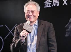 李安讚VR電影「新鮮玩意」 與侯孝賢一起戴眼鏡搶先看