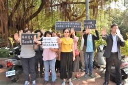 新竹》真假社團風暴延續 楊文科、徐欣瑩陣營交鋒