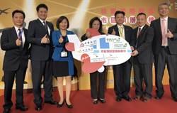 國泰、港龍、AirAsia加入市區預辦登機 出國更便捷