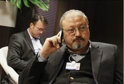 卡舒吉案起訴名單出爐 沙國檢方對5嫌求處死刑
