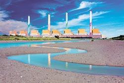台電 3策略改善發電減排