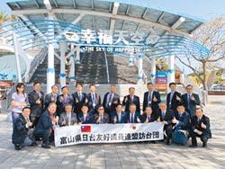 國道3清水服務區 打造整層日本專區