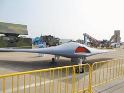 陸無人機 穩居世界第一梯隊