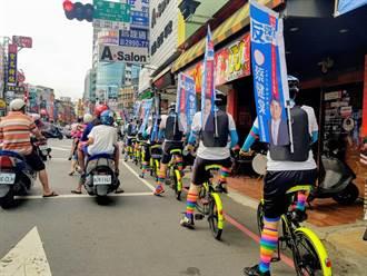 新北》幸福單車隊趴趴走  蔡健棠要打「安靜不擾民」選戰
