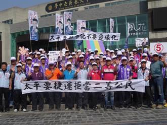 台中》帶領支持者市府抗議 黃文生:太平要捷運不要輕軌