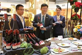 今年薄酒來新上市 耐斯王子大飯店限量供應