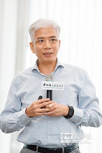 中化提前改選 周延鵬任獨董