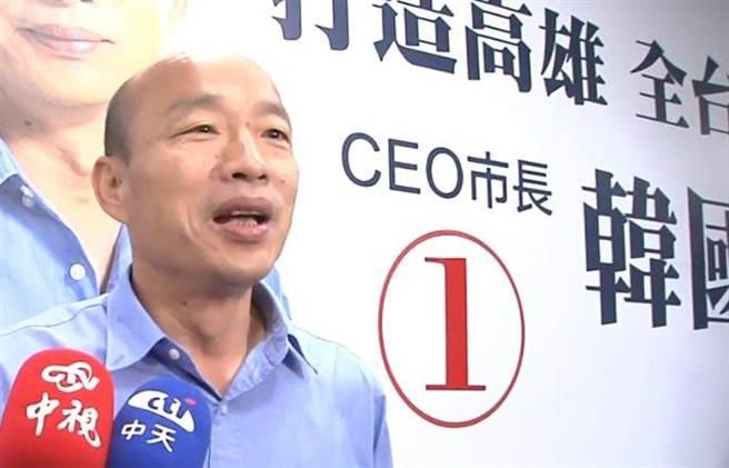 ▲高雄市長候選人韓國瑜。(圖/取自中天新聞CH52)
