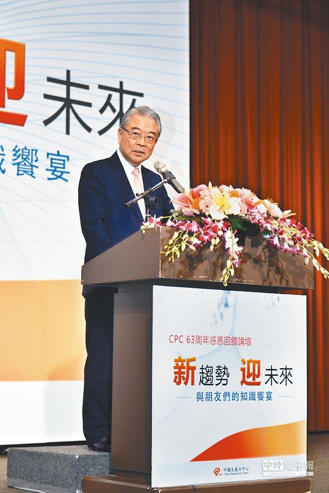 中國生產力中心董事長許勝雄昨示警,陸美貿易戰不是短期內能解決問題,可能是長達50年的經貿大戰。(圖:生產力中心提供)