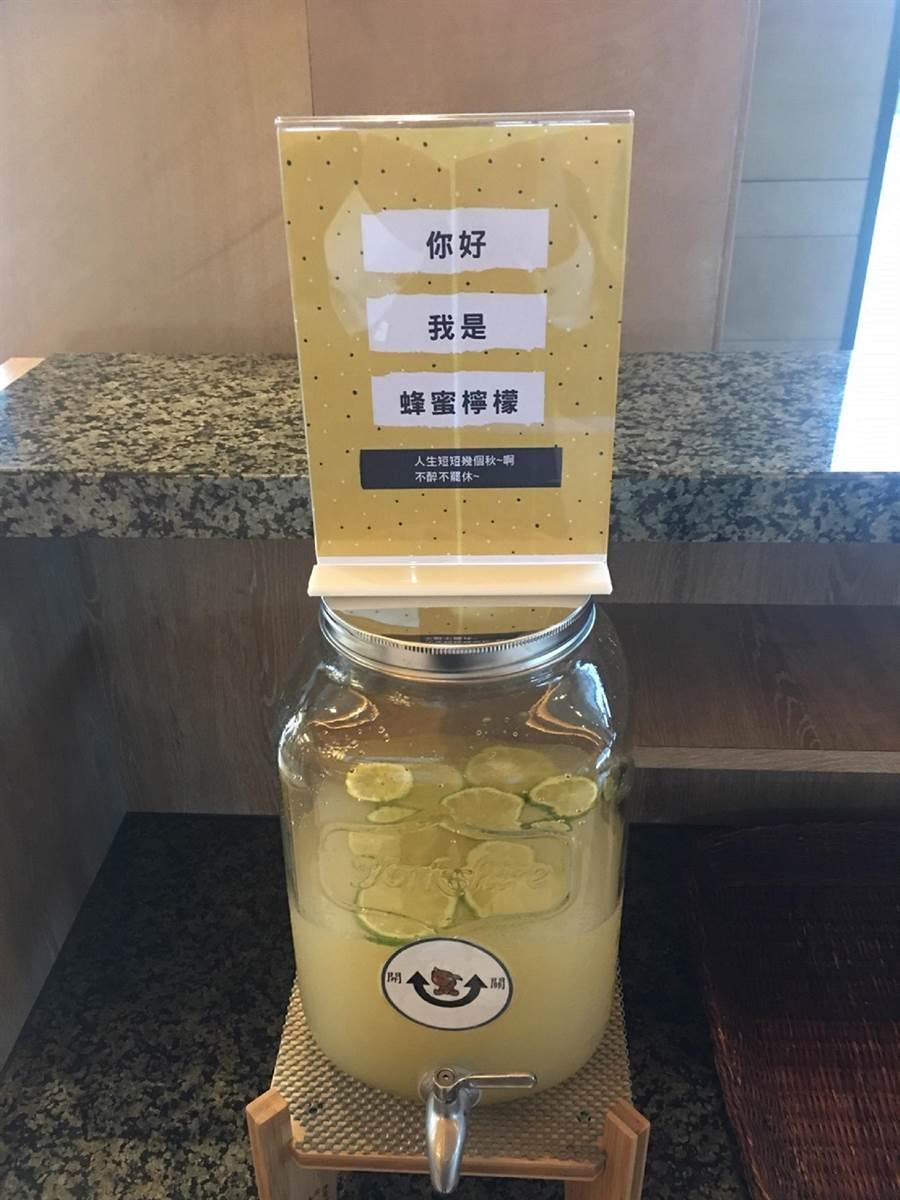 福容大飯店邀賓客免費喝蜂蜜檸檬飲品。(福容大飯店提供)