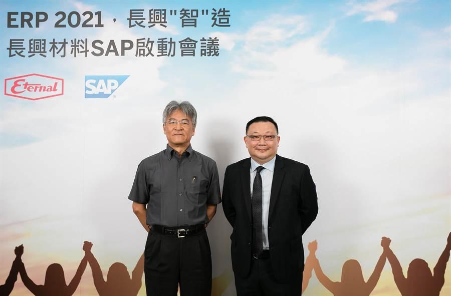 長興選擇SAP構建智慧轉型藍圖,奠定全球競爭利基。(圖/SAP提供)