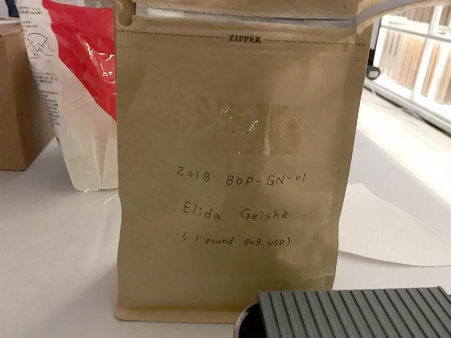 世界最貴的咖啡,每磅2萬多塊錢台幣。(沈揮勝攝)