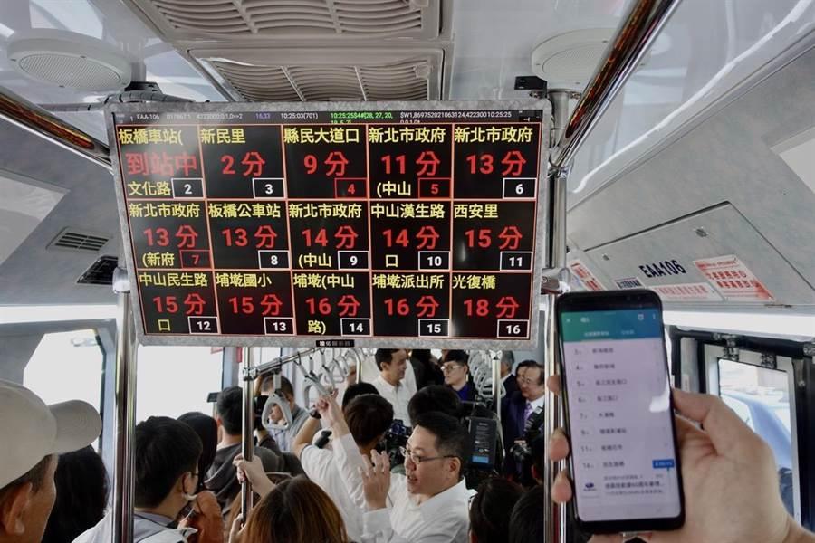 台北客運更與新北市府首創「手機預約下車服務」,透過手機、平板就能即時接收到站通知。(譚宇哲翻攝)