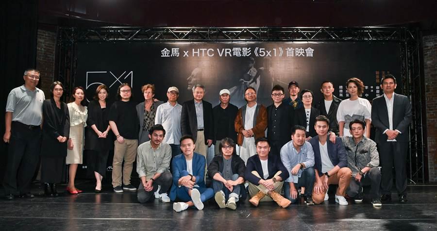 金馬xHTC VR電影《5x1》首映會,金馬剪接師廖慶松(左7起),金馬主席李安、侯孝賢導演與5部短片的導演及演員合照。(金馬執委會提供)