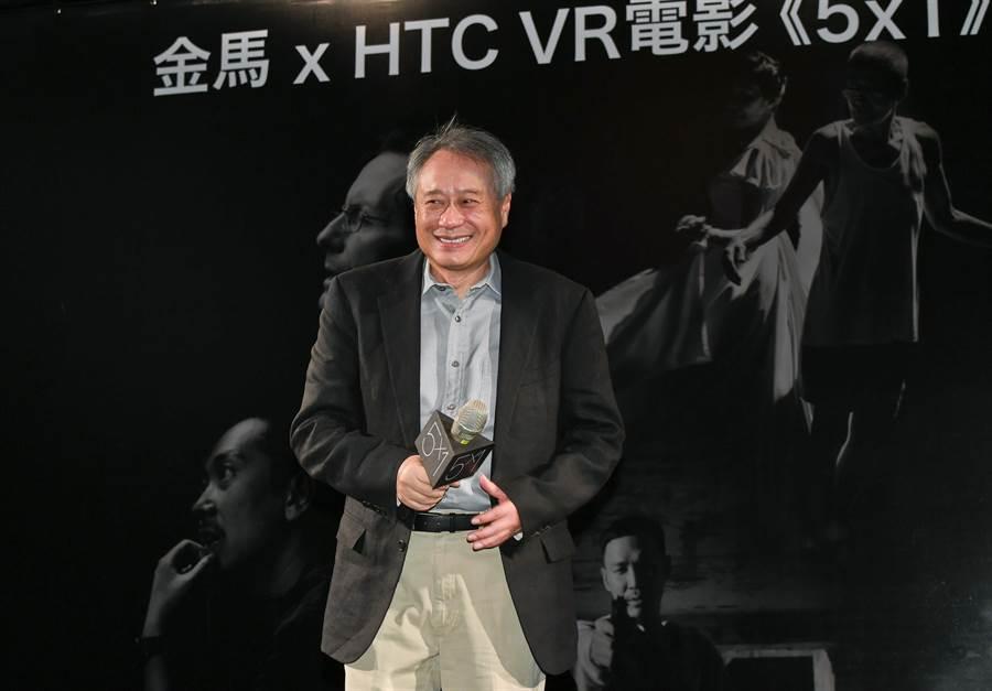 金馬主席李安談VR電影《5x1》,讚嘆「活到老,學到老」。(金馬執委會提供)