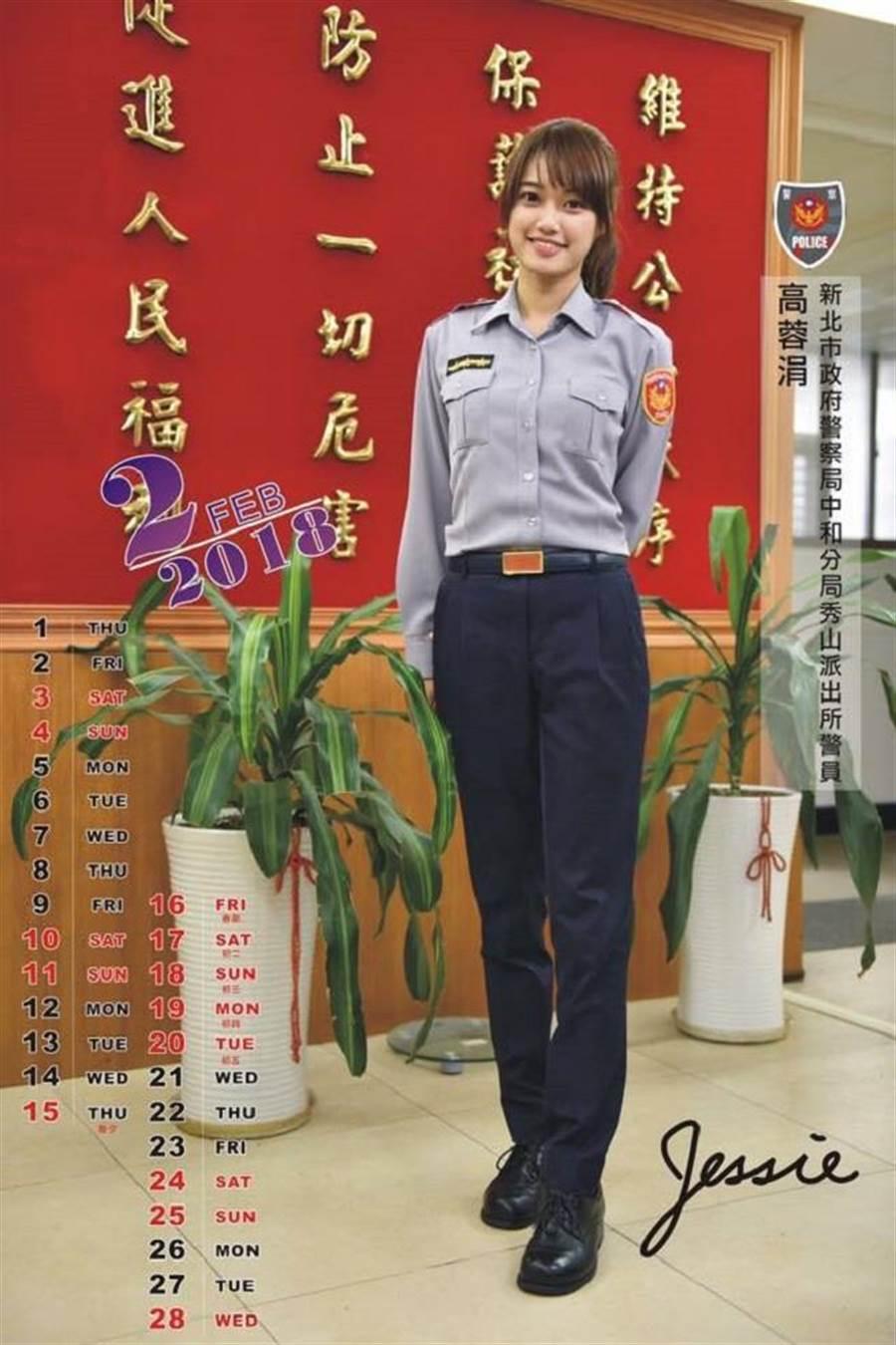 女警高蓉涓長相甜美,曾被稱為「偶像系正妹女警」。(翻攝自臉書@警光新聞雲)