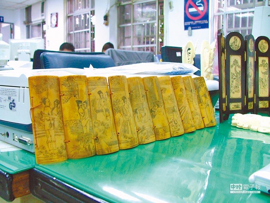 當年陳銘德竊盜集團被捕,警方取出大批贓物。圖為備受矚目的象牙製春宮圖。(本報資料照片)