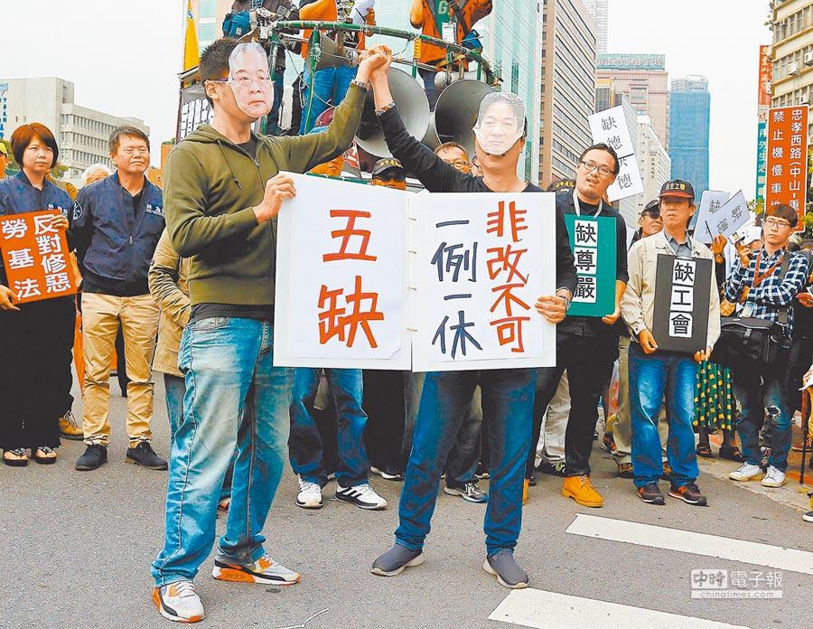 學者認為,要吸引台商回流,政府須解決「五缺」問題。圖為2017年,勞工團體在行政院大門前抗議。(本報系資料照片)