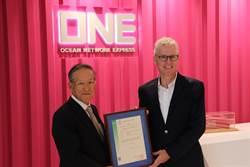 ONE獲日本海事協會ISO14001認證