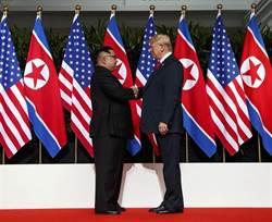 影》川金會白談?北韓宣布成功測試新尖端武器