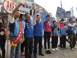 台北》支持韓國瑜提告 丁守中:譴責民進黨用一黨一國之力抹紅