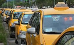 運將在計程車服務站「逃票」18次 省5565元被逮