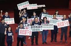 要求賴揆專案報告普悠瑪 林為洲跳上主席台抗議