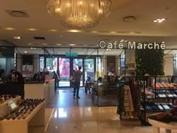咖啡瑪榭百貨首店 進駐統一時代台北店
