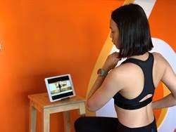 想瘦身不想花大錢 「JoiiCoach」App真人教練進駐助你一臂之力