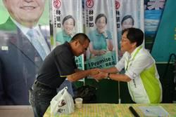 雲林》誤簽名連署「古坑人的心聲」 咖啡業者向斗六市長候選人林慧如道歉