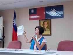 台北》遭國民黨北投區黨部剔除配票名單 汪志冰不排除提告