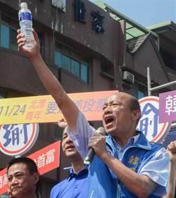 吳敦義批陳菊失言 韓國瑜:堅持乾淨選舉 不做人身攻擊