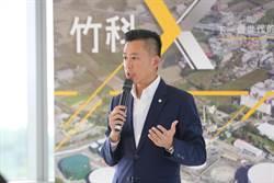 竹科X計畫啟動 林智堅:打造下一個世代的產業園區
