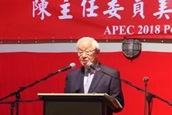 APEC雙部長晚宴 3友邦領袖出席