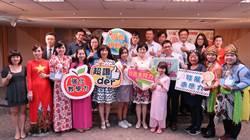 台南市新住民子女1萬餘人 用教育點亮「新」人生