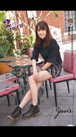 「表特版」正妹女警制伏毒蟲  曾拍攝警政署形象年曆
