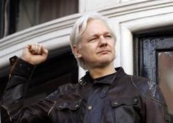 維基解密:創辦人艾山吉已遭到美國起訴